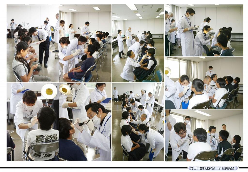 20120621健歯コンクール02